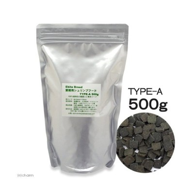 Ebita Breed エビタブリード 業務用シュリンプフード Type A 500g 100%植物性
