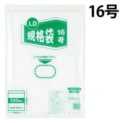 ポリ規格袋(ポリ袋) LDPE・透明 0.04mm厚 16号 340mm×480mm 1袋(100枚入) 伊藤忠リーテイルリンク