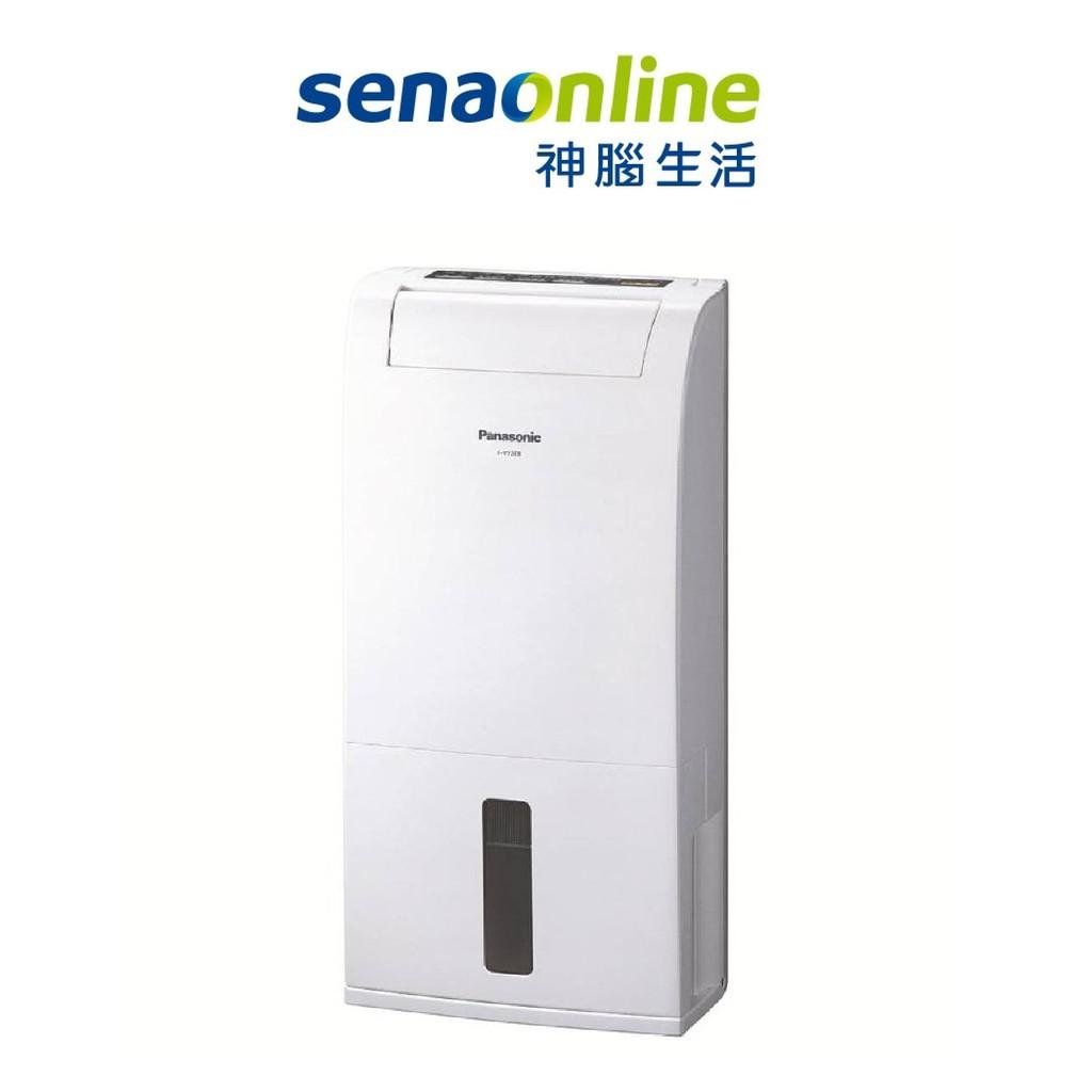Panasonic 國際 6L F-Y12EB 除濕機 8坪 4合1清淨濾網 一級能效 抗敏速