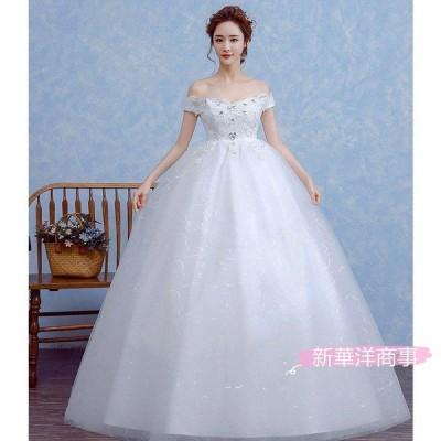 ウェディングドレス 二次会 花嫁 結婚式 二次会 ウエディングドレス プリンセスライン パーティードレス ビジュ レースアップ マタニティ 妊婦可 大きいサイズ