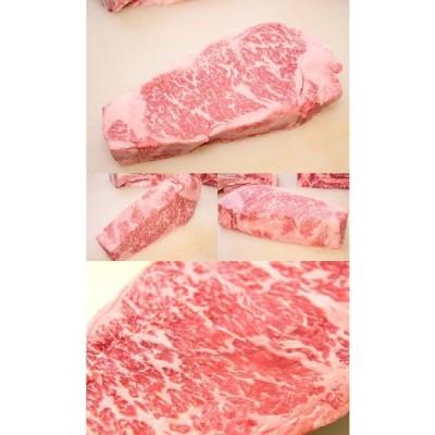 【量り売り】 いけだあか牛サーロインブロック 約2kg〜13kg (6000円/kg)