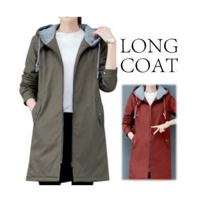 ロングコート シンプルコート カジュアル きれいめ スポーティー 保温性 レディース 秋冬 グリーン レッド ビッグサイズ
