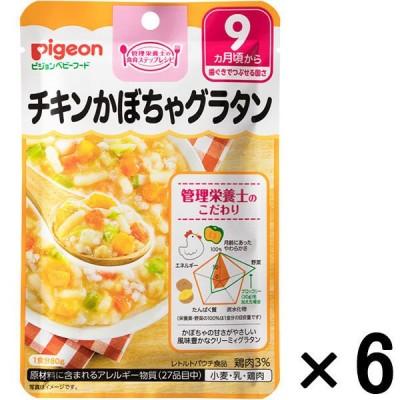 ピジョン【9ヵ月頃から】ピジョン 食育レシピ チキンかぼちゃグラタン 80g 1個 ベビーフード 離乳食