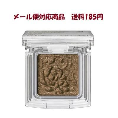 トワニー  ララブーケ アイカラーフレッシュ BR-03 カシミアブラウン メール便対応商品 送料185円
