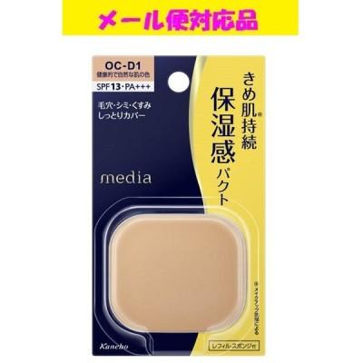 カネボウ メディア モイストカバーパクト OC−D1(健康的で自然な肌の色) レフィル 11g メール便対応品