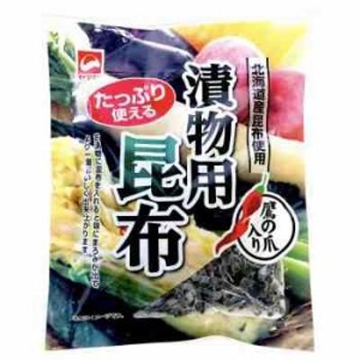 ヤマトタカハシ 漬物用昆布 62g×80袋