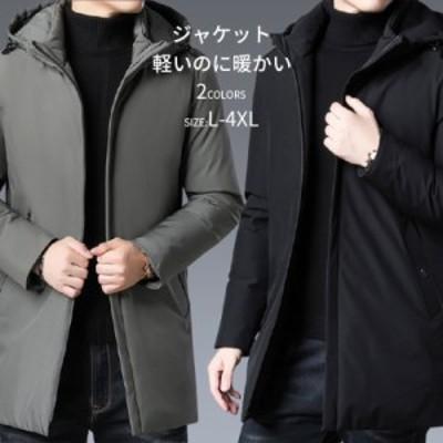 ダウンコート ダウンジャケット アウター 男性 メンズ ジャケット ファー付き パーカー コート 厚手 防寒 冬服 大きいサイズ 秋 冬