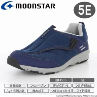 送料無料 ムーンスター メンズ スニーカー 靴 SPLT M199 ネイビー 幅広 5E 履き口が大きく開く かかとが踏める