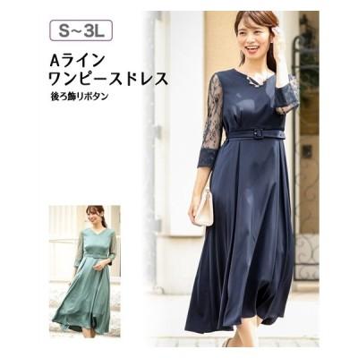 パーティードレス レディース S-3L Aライン ワンピースドレス 後ろ飾りボタン 大きいサイズ ニッセン nissen pd0