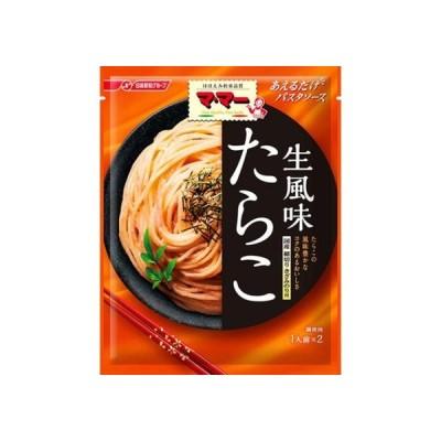 日清 マ・マー あえるだけパスタソース たらこ 生風味 48g×10個セット/ パスタソース (毎)