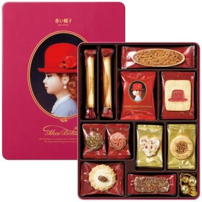 赤い帽子 赤い帽子 ピンク 4218-022 お取り寄せ お土産 ギフト プレゼント おすすめ
