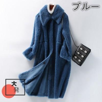 ロングコート ウール アルパカ カジュアルジャケット 暖かい 防寒 もこもこ 無地 冬 アウター コート