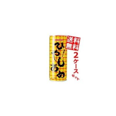送料無料 サンガリア ひやしあめ 250g缶 60本 (30本×2ケース)