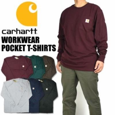 CARHARTT カーハート ポケットTシャツ メンズ K126 WORKWEAR POCKET T-SHIRTS 無地 長袖Tシャツ USAモデル