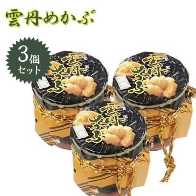 雲丹めかぶ 150g×3個セット 芽かぶの佃煮と塩ウニ ご飯のお供 おつまみ お中元 お歳暮 瓶詰 ギフト
