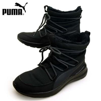 プーマ PUMA ADELA WINTER BOOT 369862-01 アデラ ウィンター ブーツ 黒 レディース