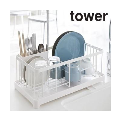 水切り用品 山崎実業 水切りワイヤーバスケット タワー 2875、2876 シンクまわり 水回り
