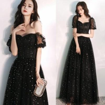 パーティードレス ロング ドレス 黒 可愛い 大きいサイズ 演奏会 結婚式 ドレス 大人 ピアノ 発表会 おしゃれ きれいめ セクシー 袖あり