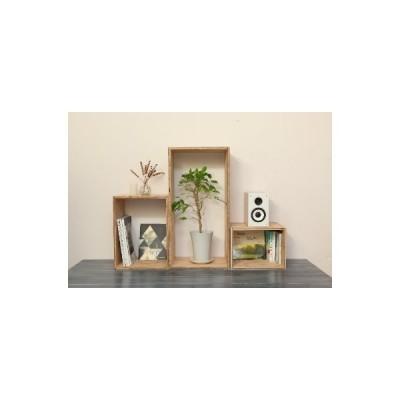 ふるさと納税 栗山町 北海道育ちの木材を使った宮大工特製「キューブBOX」3種セット