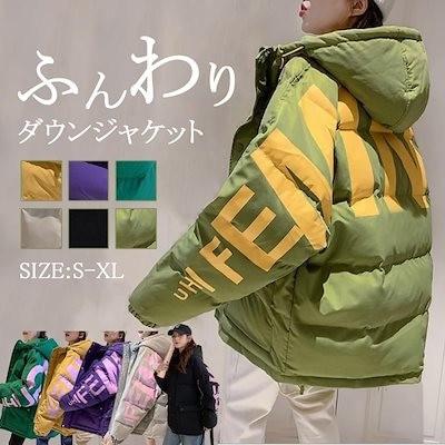 【バックロゴがかわいい中綿ダウンジャケット】韓国ファッション ダウンジャケット アウター ダウン コート レディース コートジャケット 暖かい 防寒 中綿