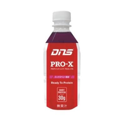 DNS PRO-X プロテインドリンク プロエックス ミックスベリー風味 350ml 24本入り