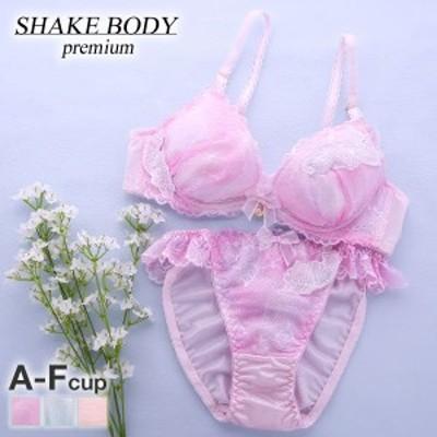 20%OFF (シェイクボディー)Shake Body ファンシーシェル ブラジャー ショーツ セット ABCDEF 大きいサイズ