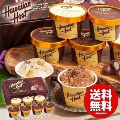 アイス アイスクリーム ギフト スイーツ 内祝い 内祝 お返し 出産 結婚 ハワイアンホースト マカデミアナッツチョコアイス 7個入 AH-HH