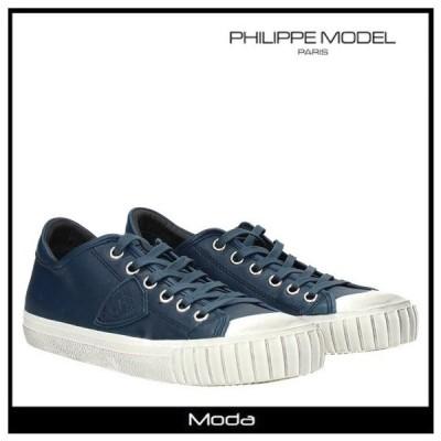 PHILIPPE MODEL PARIS フィリップモデルパリ GARE ラバーソール レースアップ