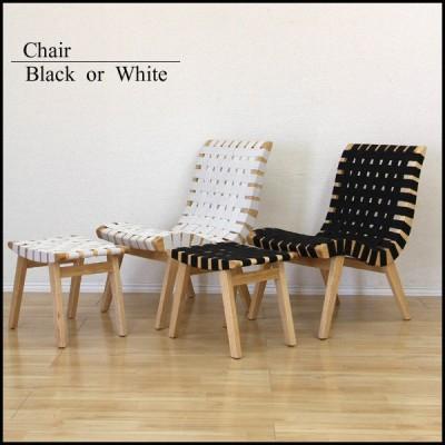 チェア ラウンジチェア イス 完成品 オットマン チェアー 北欧風 いす デザインチェア 椅子 天然木 くつろぐ椅子