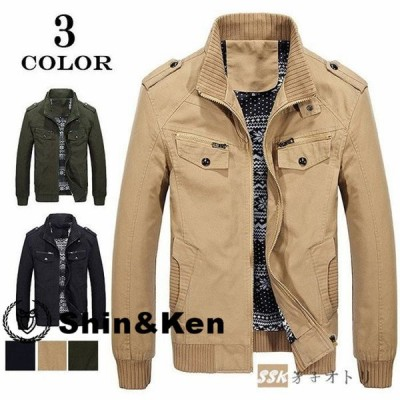 ミリタリージャケット メンズジャケット アウター ミリタリー ブルゾン M65 ジャンパー アウトドア 秋服