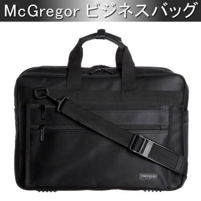 ビジネスバッグ/通勤バッグ/ブリーフケース/2way/ショルダーバッグ/出張対応/A4サイズ対応/ポリエステル