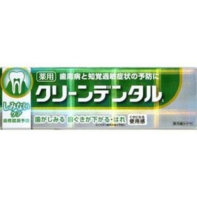 ○【 定形外・送料350円 】 クリーンデンタルS しみないケア 50g