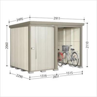 物置 屋外 おしゃれ タクボ物置 TP/ストックマンプラスアルファ TP-S2822 多雪型 標準屋根 『追加