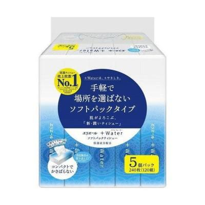 大王製紙 エリエール+Waterソフトパックティシュー 120組/個 1パック(5個)