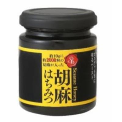胡麻はちみつ(黒)120g 〈タクセイ〉
