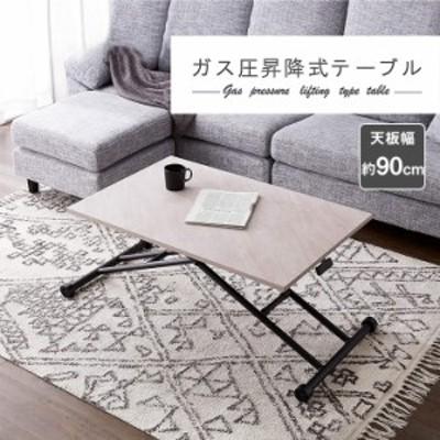 ● □ 武田コーポレーション ガス圧昇降式テーブル 9060 大理石 T8-GST90LGRY テーブル おしゃれ シンプル 機能的 北欧風