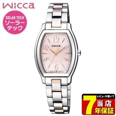 ポイント最大12倍 シチズン ウィッカ 腕時計 レディース ソーラー CITIZEN wicca KH8-730-93 国内正規品 メタル