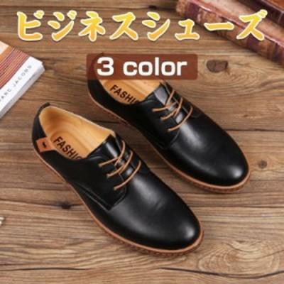 ビジネスシューズ 本革メンズ  靴  革靴 通気性 軽量 大きいサイズ   紳士靴 快適 歩きやすい サラリーマン向け ポイント消化