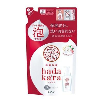 《ライオン》 hadakara (ハダカラ) ボディソープ 泡で出てくるタイプ フローラルブーケの香り つめかえ用 440mL