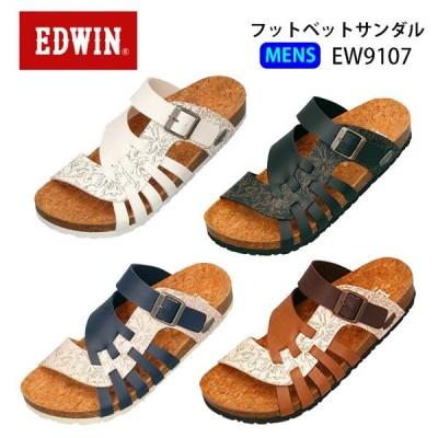EDWIN メンズ サンダル フットベット EW9107 エドウィン 靴 父の日 プレゼント