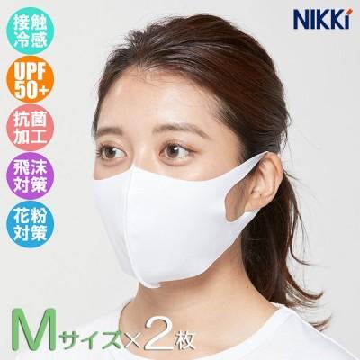 ニッキー 水着素材マスク フェイスカバー Mサイズ×2枚入 NIKKi FIT MASK UPF50+/接触冷感 990-001 女性(パケット便送料無料)