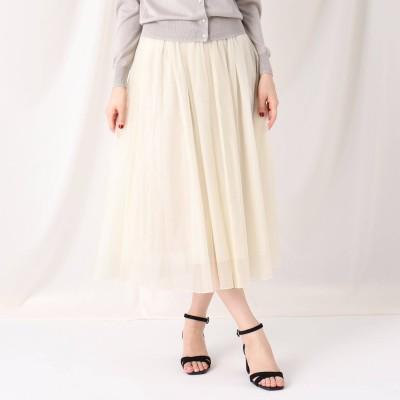 クチュール ブローチ Couture brooch オーガンジーチュールミモレスカート (アイボリー)