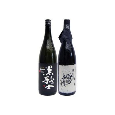 焼酎 飲み比べセット そば和尚 蕎麦 1800ml と黒騎士 麦 1800ml西吉田酒造  2本セット