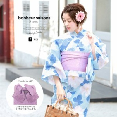 浴衣セット レディース レトロ 作り帯 浴衣セット 大人 3点セット 水色 ブルー 青 紫 牡丹 花 綿 女性 ボヌールセゾン フリー