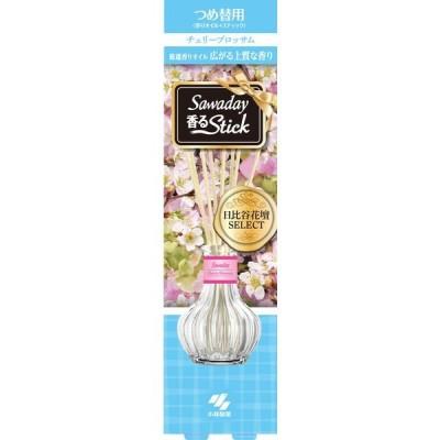 サワデー香るスティック 日比谷花壇セレクト 部屋用 つめ替用 チェリーブロッサム 芳香剤 70ml 小林製薬