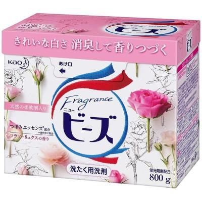 フレグランスニュービーズ 衣料用洗剤 粉末 フラワーリュクスの香り800g