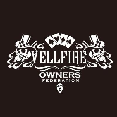 カッティングステッカー トヨタ(TOYOTA)ヴェルファイア VELLFIRE cardskull 車 カー ステッカー アクセサリー シール ガラス[◆]
