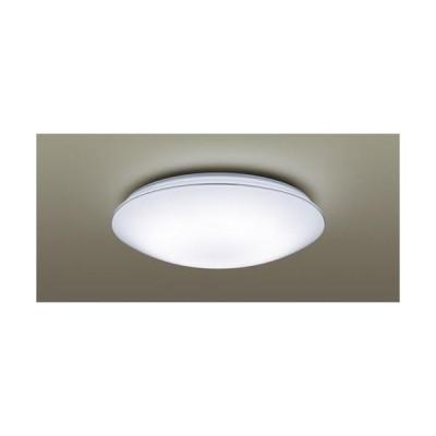 パナソニック LEDシーリングライト LGBZ0586【4549980219430:14430】