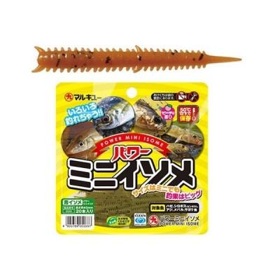 マルキュー(MARUKYU) ワーム パワーミニイソメ 約4.5cm 茶イソメ ルアー