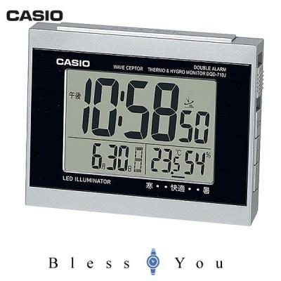 カシオ 目覚まし時計 クロック DQD-710J-8JF 3500